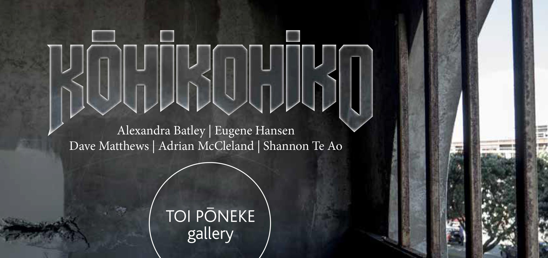 Kohikohiko_Exhibition_Flyer_web-1