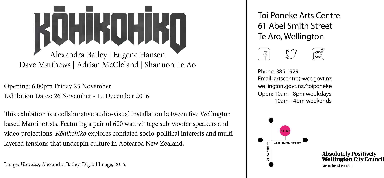 Kohikohiko_Exhibition_Flyer_web-2